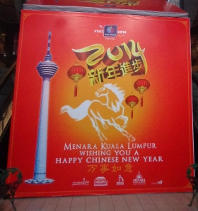 Year of the horse (KL Tower)