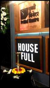Prithvi House Full