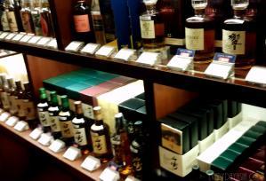 Tokyo Isetan Whisky