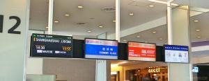 Airports airports airports...