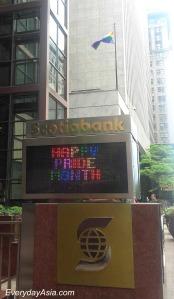 2016-06-23 Happy Pride Month